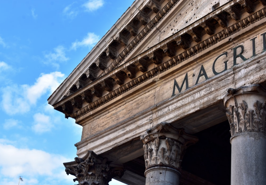 Il Pantheon a Roma